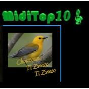 Arr. Choucoune (Ti Zwazo Ti Zwezo) (Adapt.) - Haiti Traditionnel